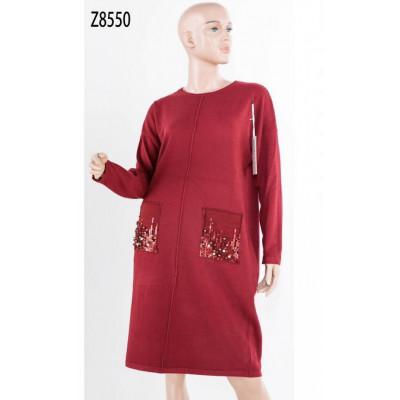 Платье 8550