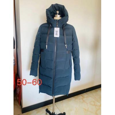 Куртка 20-58