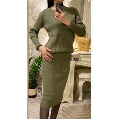 Двойка кофта+юбка